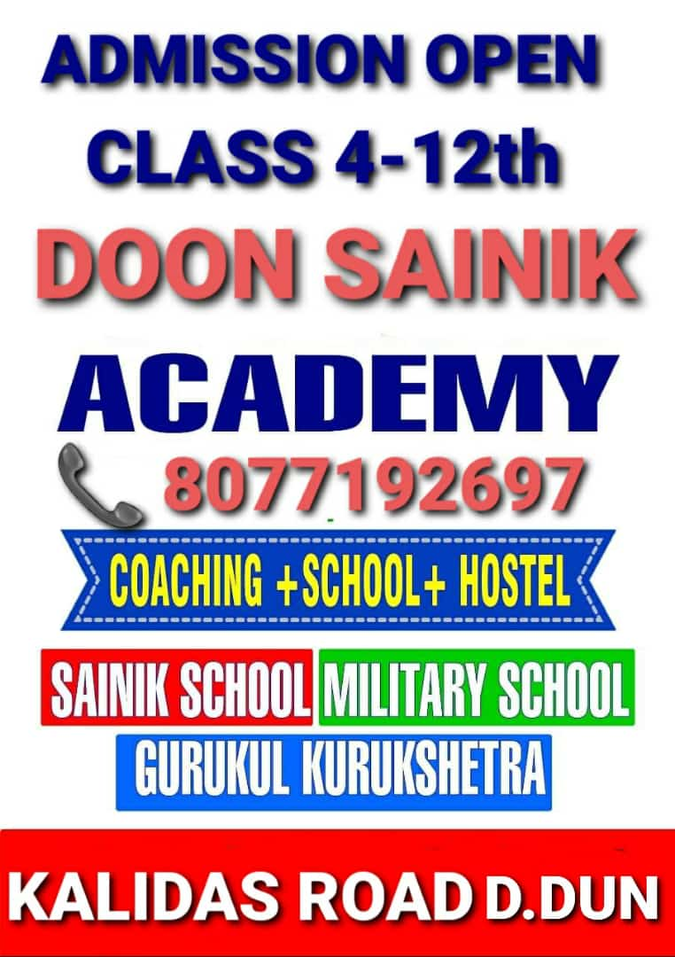 Join Defence Academy in Dehradun Defence Academy